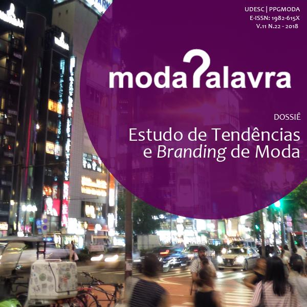 Capa da edição volume 11 número 22 do Moda Palavra e periódico, vê-se foto de uma rua a noite por Nelson Pinheiro Gomes.